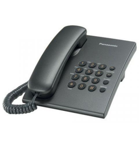 ტელეფონი სადენიანი Panasonic  KX-TS2350UAT